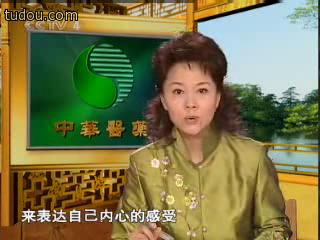 中华医药《高天:用音乐拯救你的心灵》(附视频)
